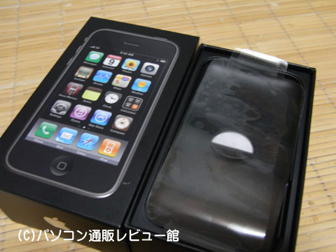 090803iphone15
