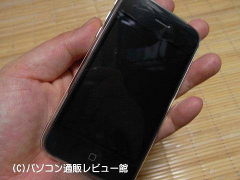 090803iphone3