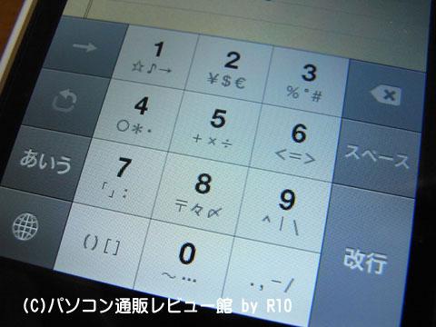 090903iphone20
