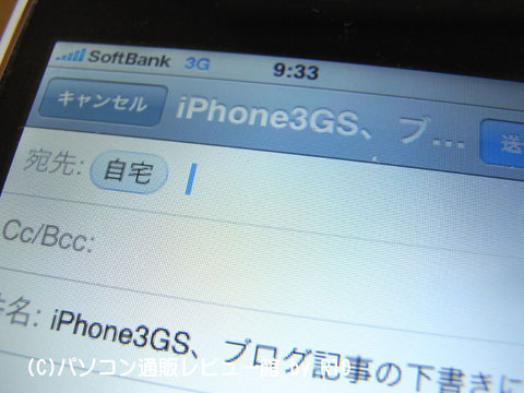 090903iphone31