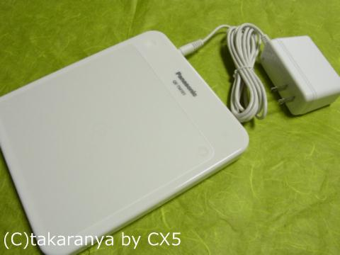 110905chargepad14