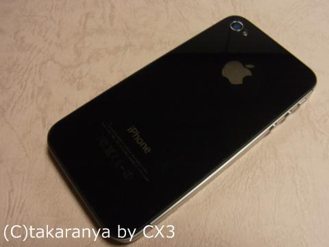 120103iphone4s11