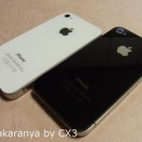 120103iphone4s16