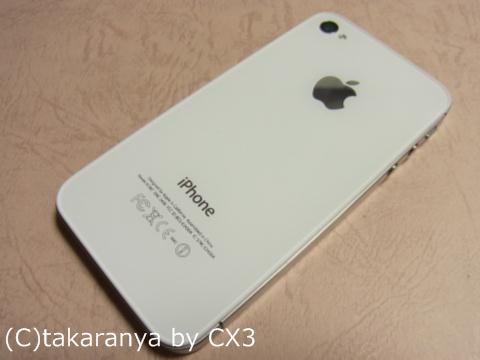 120103iphone4s4