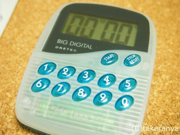 数字ボタンがついているのが重要