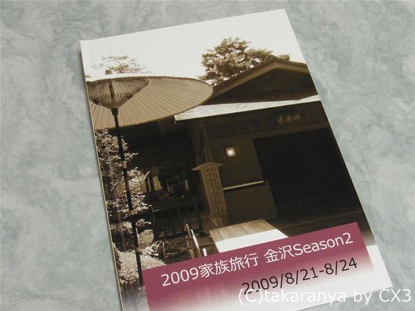 マイブックレビューコンテスト受賞