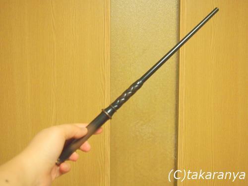 魔道士の杖!