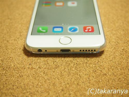 141206iphone15