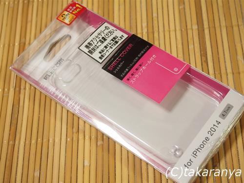 ELECOMのシンプルなiPhone6用カバー、PM-A14PVSTCR