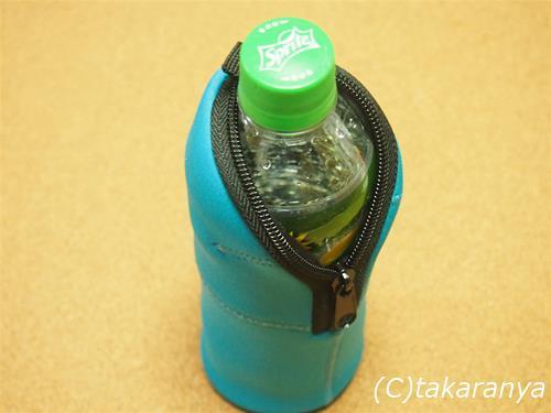ボトルホルダーとして