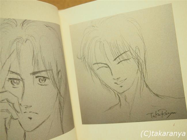6-7ページ目。鉛筆画。