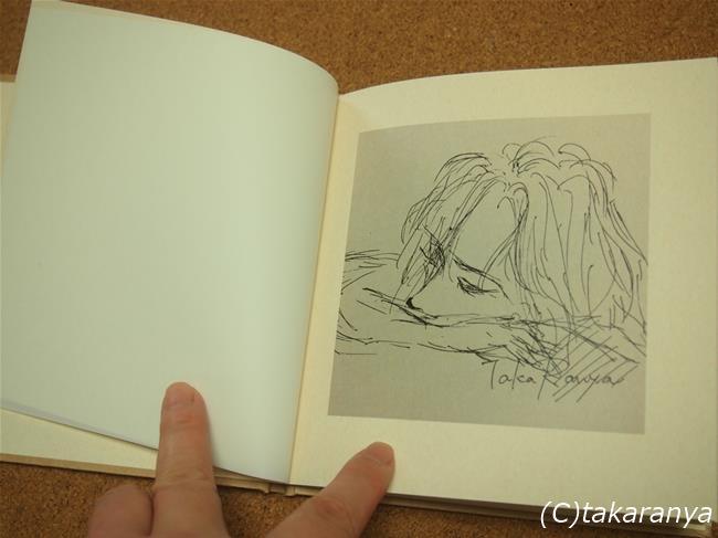 1ページ目。ボールペン画。