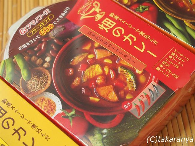 ひきわり豆のトマトカレー
