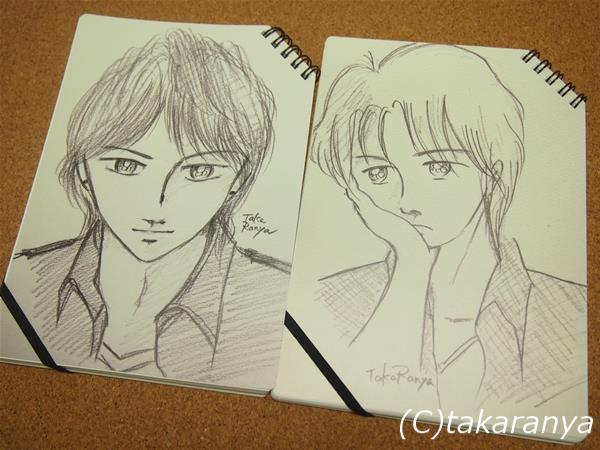 suzuriで作成したノート