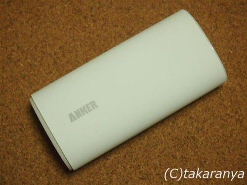 150101anker-mobile-battery3