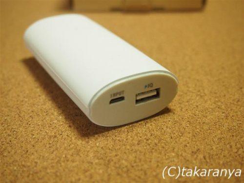 150101anker-mobile-battery5