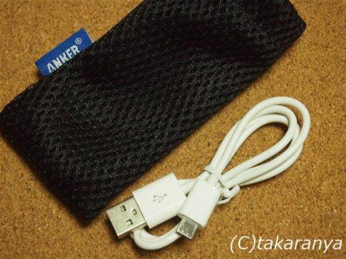 150101anker-mobile-battery7