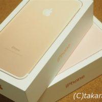 iPhone7 plusに機種変更