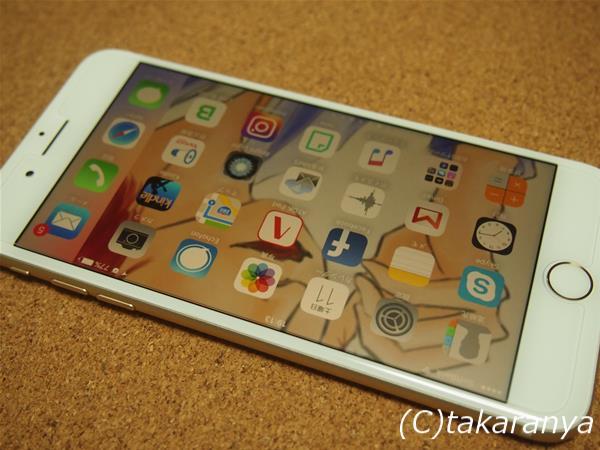 iPhone7 plusは画面が大きい