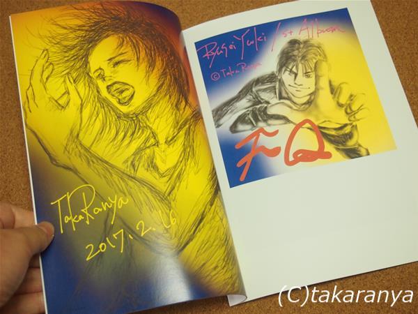 170410hajimari-no-uta3