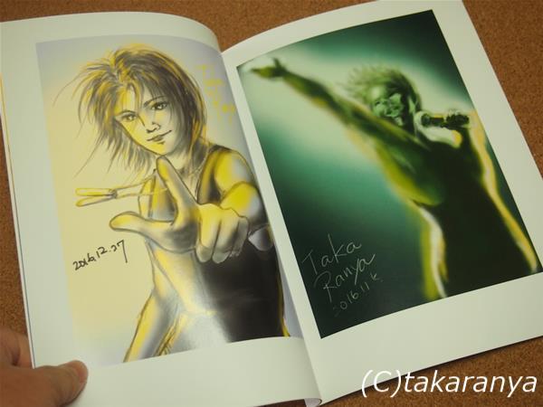 170410hajimari-no-uta4