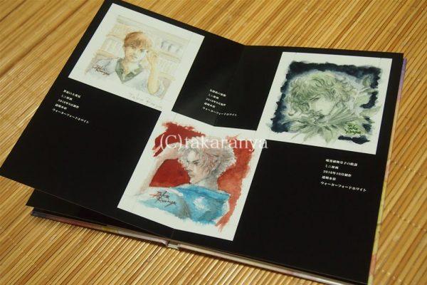 181111mybook-fullflat23