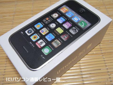 090803iphone1