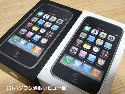 090803iphone14