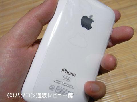 090803iphone4