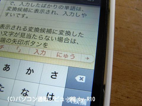 090903iphone10