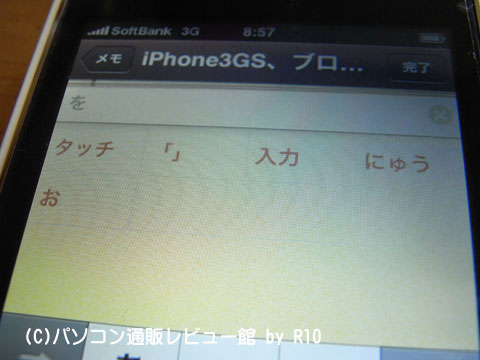 090903iphone11