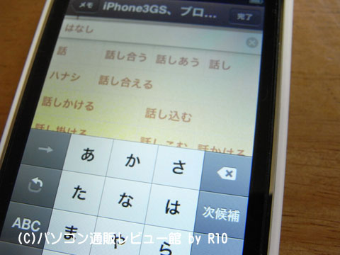 090903iphone13