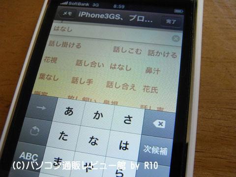 090903iphone15