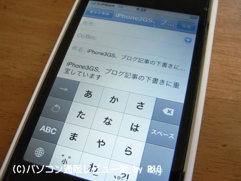 090903iphone29