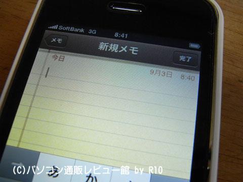 090903iphone4