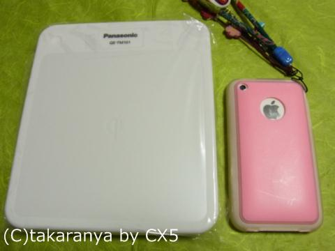 110905chargepad7