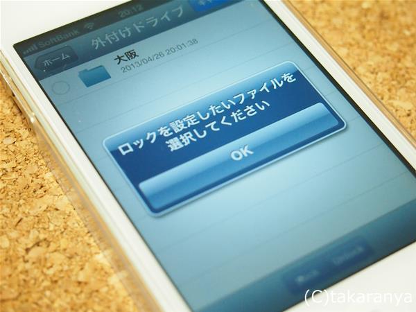 130501iflashdrive15