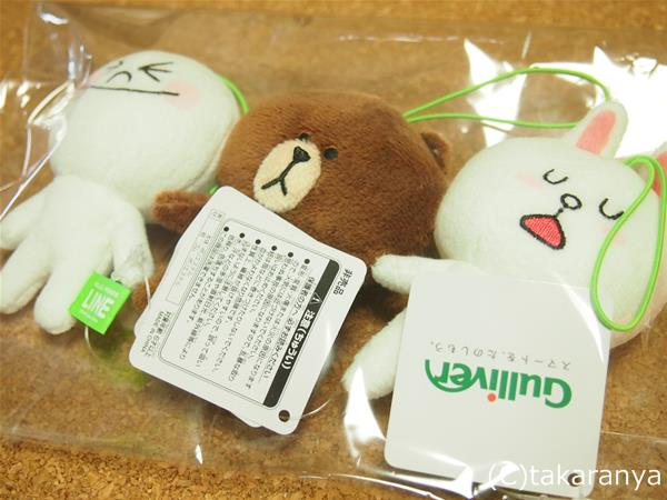 コンテスト賞品のLINE人形