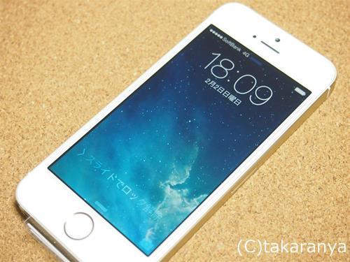iphone5sに1台機種変