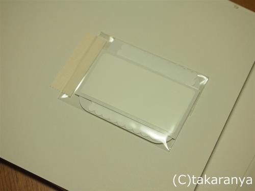 液晶フィルムをはるための道具