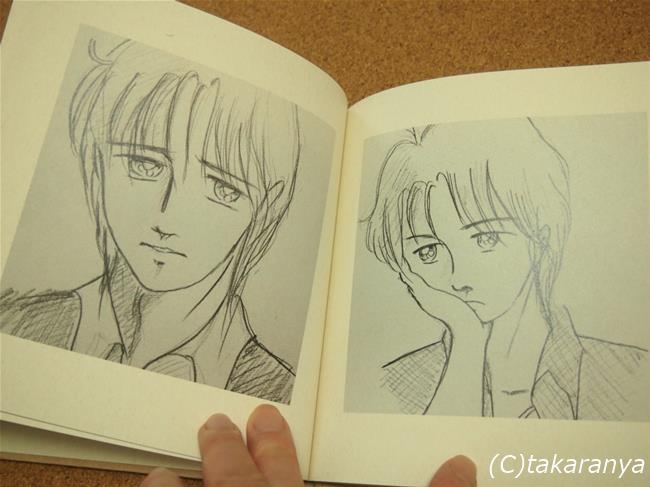8-9ページ目。鉛筆画。