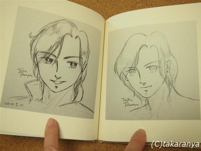 14-15ページ目。鉛筆画。