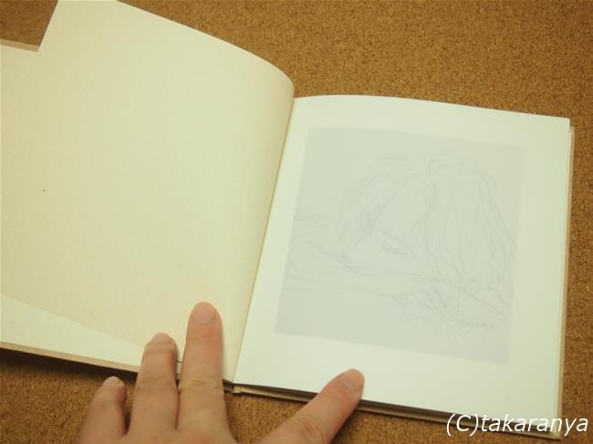 薄い白い紙