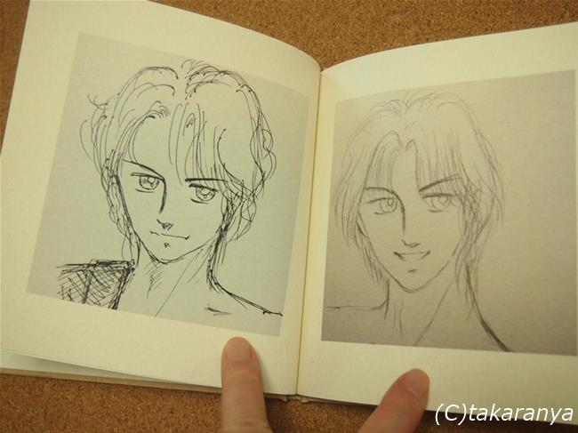 4-5ページ目。左がボールペン画。右が鉛筆画。