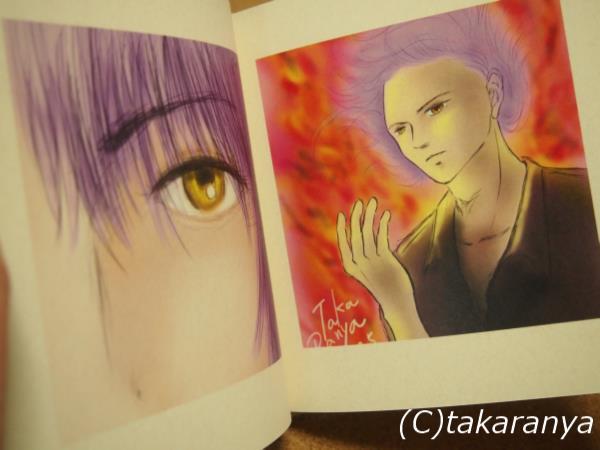 カラー発色例:紫・オレンジ