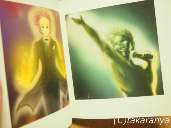 イラスト発色例:緑