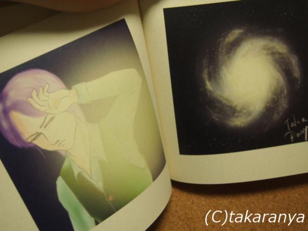 渦状星雲発色例