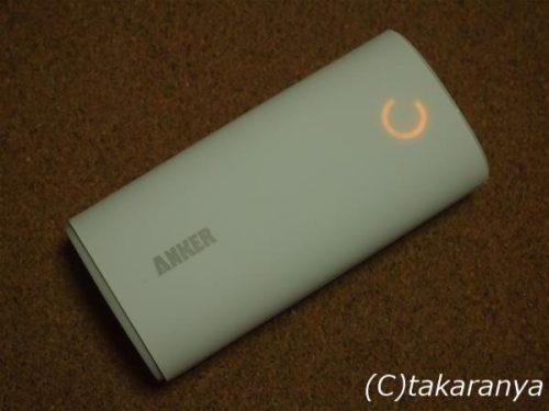 150101anker-mobile-battery4