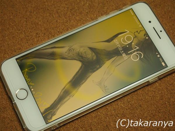 iPhone7 plus 快適です