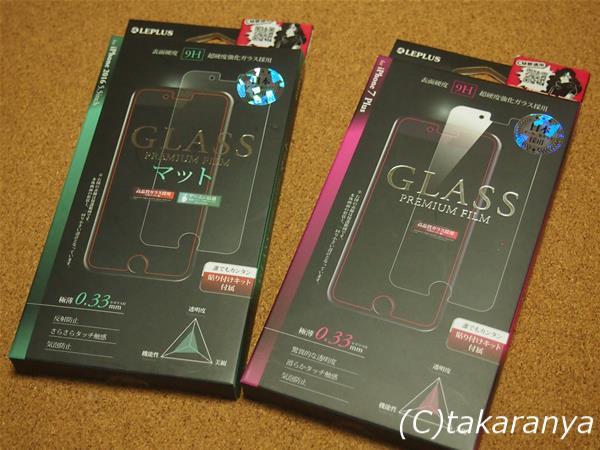 iPhone7 plus おすすめ液晶フィルム LP-17PFG